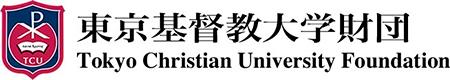 Tokyo Christian University Foundation